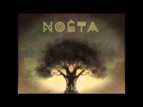 NOÊTA - psykhē (FULL EP 2015)