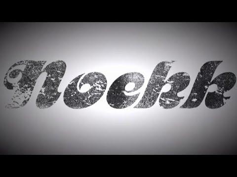 "Noekk - Noekk (Empyrium, The Vision Bleak) ""Carol Stones and Elder Rock"" [teaser]"