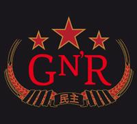 GnR_03.jpg