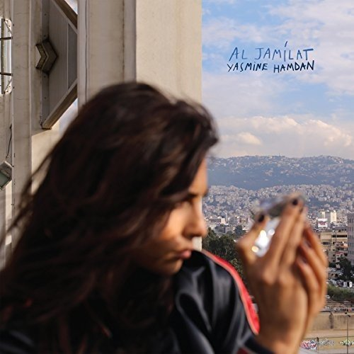 Yasmine Hamdan Al Jamilat